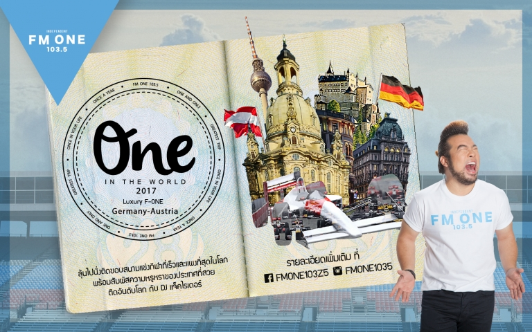 ONE IN THE WORLD 2017 Luxury F-ONE Germany-Austria
