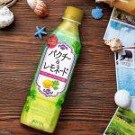 น้ำผักชี เครื่องดื่มใหม่สุดฮิตที่ญี่ปุ่น