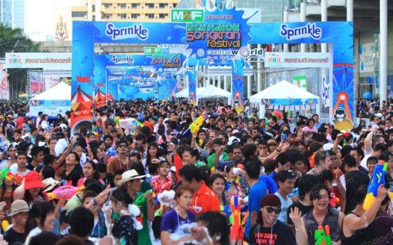 งาน Bangkok Songkran Festival 2017 @ CentralWorld