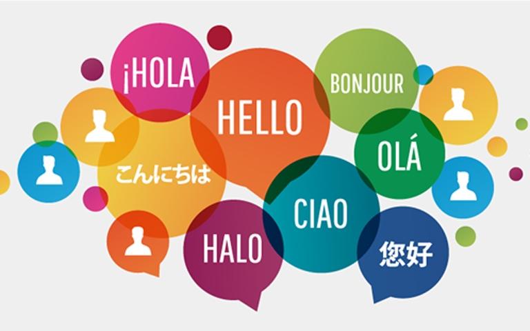 แนะนำงานด้านภาษา