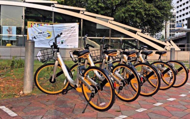 บริการ oBike จักรยานสาธารณะ