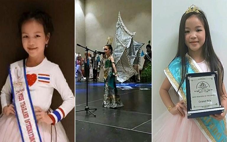 น้องโป๊ยเซียน เด็กไทยไม่แพ้ชาติใดในโลก