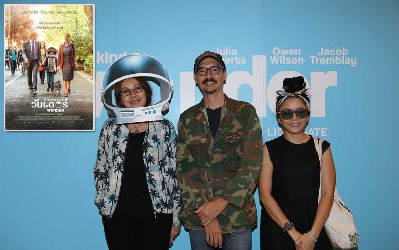 """เทใจทั้งโรง คอหนังเมืองไทยพิสูจน์ความซึ้ง """"WONDER"""" ฟีลกู๊ดสร้างพลังบวกส่งท้ายปี"""