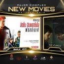 หนังเข้าใหม่ประจำสัปดาห์ที่ 26 กรกฎาคม 2561