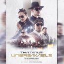 """ประกาศยืดพื้นที่ 12 ตุลาคมนี้ใน """"THAITANIUM UNBREAKABLE CONCERT"""""""