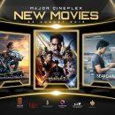 หนังเข้าใหม่ประจำสัปดาห์ที่ 23 สิงหาคม 2561