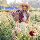 ดอกไม้ที่ชอบ บอกนิสัยได้..???