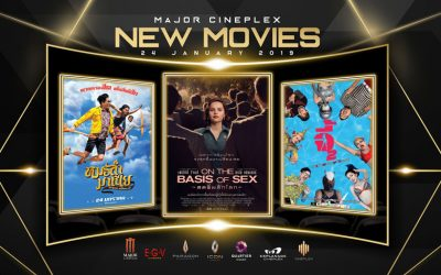 New Movies 24 Jan
