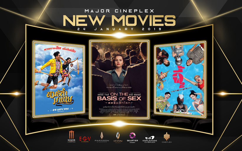 New Movies 24 Jan