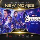หนังเข้าใหม่ประจำสัปดาห์ที่ 24 เมษายน 2562