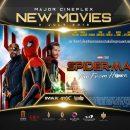 หนังเข้าใหม่ประจำสัปดาห์ที่ 3 กรกฎาคม 2562