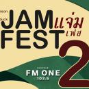 JAM Fest 2019 เทศกาลดนตรีแจ่มที่สุดในกรุงเทพ  3 เวที 24 วง