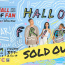 KLEAR  Hall of Friends SOLD OUT!! แบบไม่ต้องพูดเยอะ