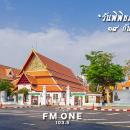 """๑๙ กันยายน """"วันพิพิธภัณฑ์ไทย"""""""