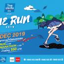 ONE RUN 2019 Keep Bangkok Beautiful ได้เวลาเป็น ฮีโร่