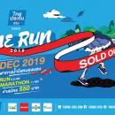 ONE RUN 2019 SOLD OUT!!! แล้วจ้า ขอบคุณนักวิ่งทุกคนที่จะไปรักษ์โลกกับเรา