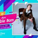 "Special DJ by ""Double Bam"" ความรักไม่จำกัดนิยาม"
