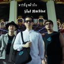 Slot Machine เดินหน้าออก Campaign ชวนทุกคน งดใช้ถุงพลาสติกแบบครั้งเดียวทิ้ง