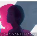 GOB Concert Series 2 อบอุ่นไปกับ 'Because of LOVE'