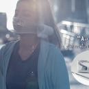 Ao Air นวัตกรรมที่สะเทือนไปทั้งวงการเทคโนโลยีในยุคสมัยนี้