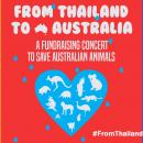ศิลปินไทยพร้อมใจช่วย คอนเสิร์ตการกุศลเพื่อช่วยสัตว์จากไฟป่าที่ออสเตรเลีย