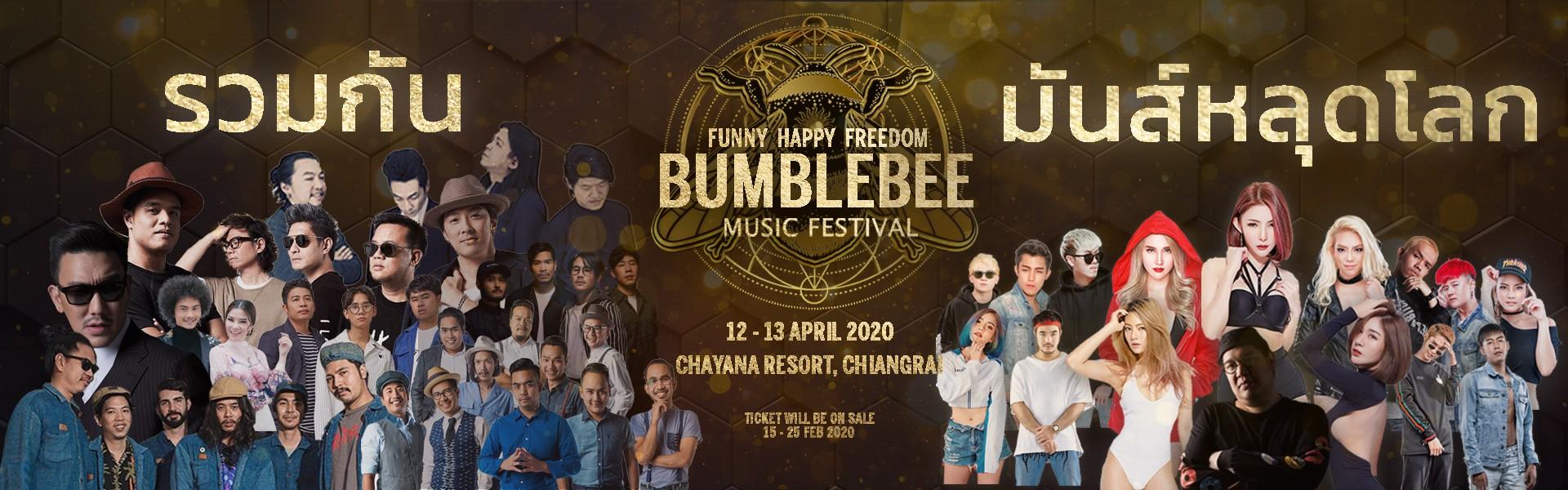 BUMBLEBEE Music Festival 2020 เทศกาลดนตรี เหนือสุด โอโซนดีที่สุดของสยามประเทศ