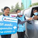 โออาร์ ร่วมดูแลคนไทย ปรับรูปแบบการให้บริการในสถานการณ์โควิด - 19