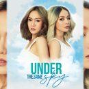 """""""นิว-จิ๋ว"""" ตัวแทนคนไทย ร่วมส่งพลังใจผ่าน """"Under The Same Sky"""" ระดมทุนยูนิเซฟเวียดนาม"""