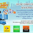 FM ONE YUMMY EXPRESS : NEW NORMAL
