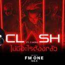 "Clash รวมตัวอีกครั้ง ได้กอล์ฟ F.HERO ร่วมฟีเจอริ่ง MV ""ไม่มีอะไรต้องกลัว"" ในรูปแบบ 3D"