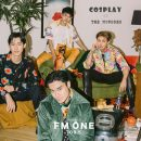 THE MOUSSES ส่งซิงเกิลใหม่ Cosplay พร้อมปรับลุครับอัลบั้มใหม่ Happy Alone