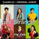 """Love Stranger"" โปรเจกต์สะท้อนเรื่องราวความรักผ่านโลกออนไลน์ในยุคปัจุบัน"