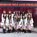 """BNK48"" แบรนด์แอมบาสเดอร์ร้าน THAI-DENMARK MILK LAND"