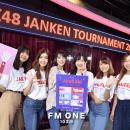 "JANKEN ครั้งแรกในประเทศไทย ""BNK48 JANKEN TOURNAMENT 2020"""