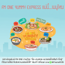 FM ONE YUMMY EXPRESS : แม่นี้...เมนูไหน