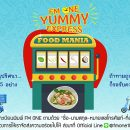 FM ONE YUMMY EXPRESS : Food Mania