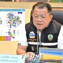 [FMONE News] ชป.บริหารจัดการน้ำตามแผนฯ เน้นเก็บกักน้ำให้อยู่ในเกณฑ์ควบคุม