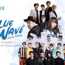 """ฟินให้สุด กับเทศกาลดนตรีริมชายหาด """"BLUE WAVE FESTIVAL 2020"""""""