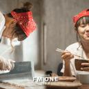 'เอิ๊ต ภัทรวี' ไลฟ์ทำโซบะเย็นสไตล์ญี่ปุ่น ชวนแฟนคลับปาร์ตี้แบบนิวนอร์มอล