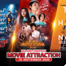 หนังเข้าใหม่สัปดาห์ที่ 10 กันยายน 2563