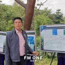 [FMONE News] ชป.เดินหน้าศึกษาฯ ผลกระทบสิ่งแวดล้อม อ่างฯ น้ำรี จังหวัดน่าน