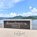 [FMONE News] กรมชลประทาน เตรียมรับมือน้ำหลากลุ่มน้ำเพชรบุรี