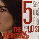 """แฉ 5 ความลับ! ที่คุณไม่เคยรู้ของแฝด 7 """"นูมิ ราเพซ"""""""