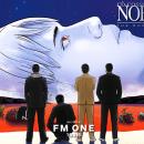 NOBUNA จัดเต็ม คอนเสิร์ตสั่งลามือกลอง ชวน POP FEVER และเพื่อนศิลปินอีกเพียบ