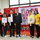 [FMONE News] กระทรวงดีอีเอสเร่งจับมือไปรษณีย์ไทยดันสินค้าชุมชนกระตุ้นรายได้