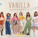 "LYRA เกิร์ลกรุ๊ปไทย ส่งซิงเกิ้ลที่ 2 ""Vanilla"" หวานละมุนบนทุกสตรีมมิ่งแพลตฟอร์ม"