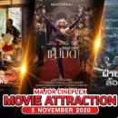 หนังเข้าใหม่ประจำสัปดาห์ที่ 5 พฤศจิกายน 2563
