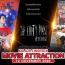 หนังเข้าใหม่ประจำสัปดาห์ที่ 12 พฤศจิกายน 2563