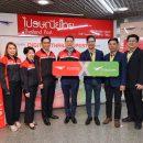"""[FMONE News] ไปรษณีย์ไทยผนึกไทยคมผุดโครงการ """"ดิจิทัล ไทยแลนด ์โพสต์"""" เชื่อมเครือข่ายไร้สายสู่ตู้คีออสเซอร์วิสให้คนไทยเข้าถึงบริการภาครัฐง่ายขึ้น ประเดิมวาง 4 แห่ง ก่อนขยายพรึ่บผ่านเครือข่าย ปณ. ทั่วประเทศ"""