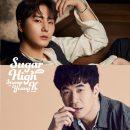 """แสตมป์ ดึง YOUNG K. จาก JYP ENTERTAINMENT ร่วมงานในซิงเกิ้ลใหม่ """"ใจอ้วน / Sugar High"""""""
